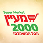 2000.Maayan