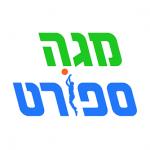 Megasportisrael