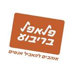 FalafelBaribua